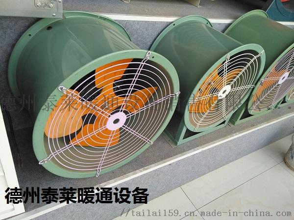 YTCZ-3.15/3.55/4低噪声轴流风机812859265