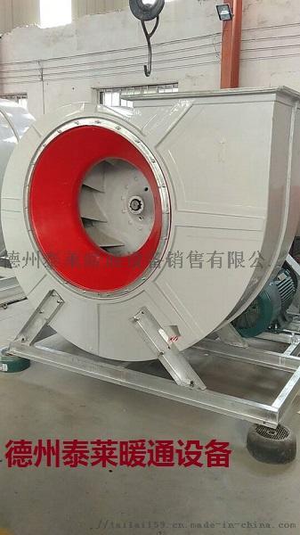 S4-72-11玻璃钢离心风机812845055