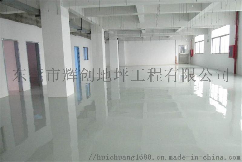 广东刷厂房地板漆选择清远君诚丽装专业的地板漆施工队_800x800 (1).jpg
