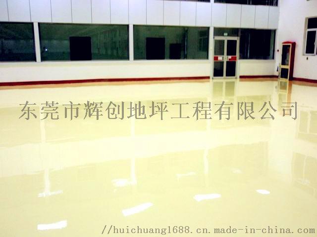 廣東刷廠房地板漆選擇清遠君誠麗裝專業的地板漆施工隊_800x800.jpg