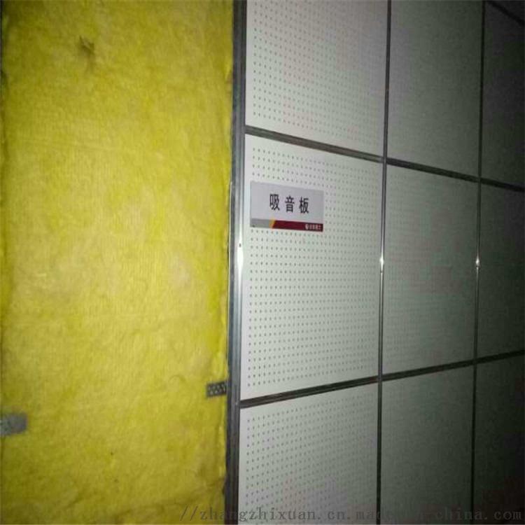 厂家供应玻璃纤维吸声板 布艺软包吸音板104978262