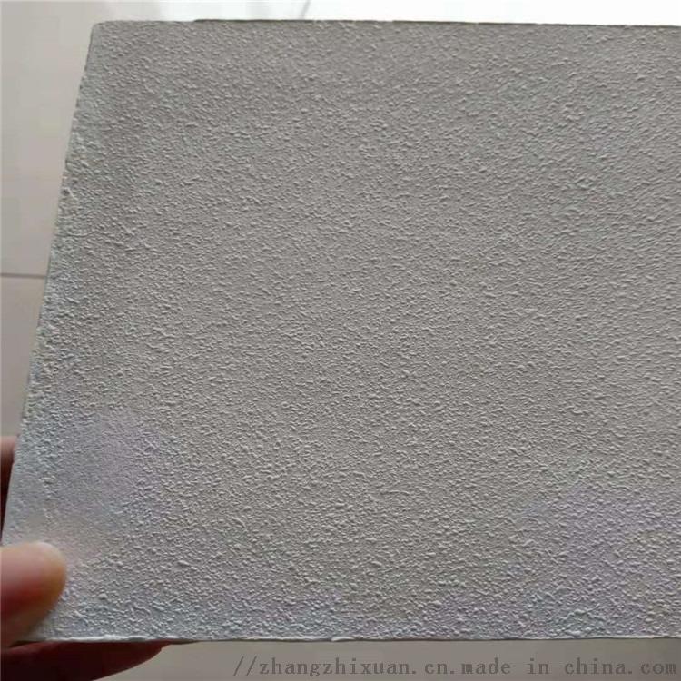 生产白色20mm玻纤吸音板 吊顶天花板823968032