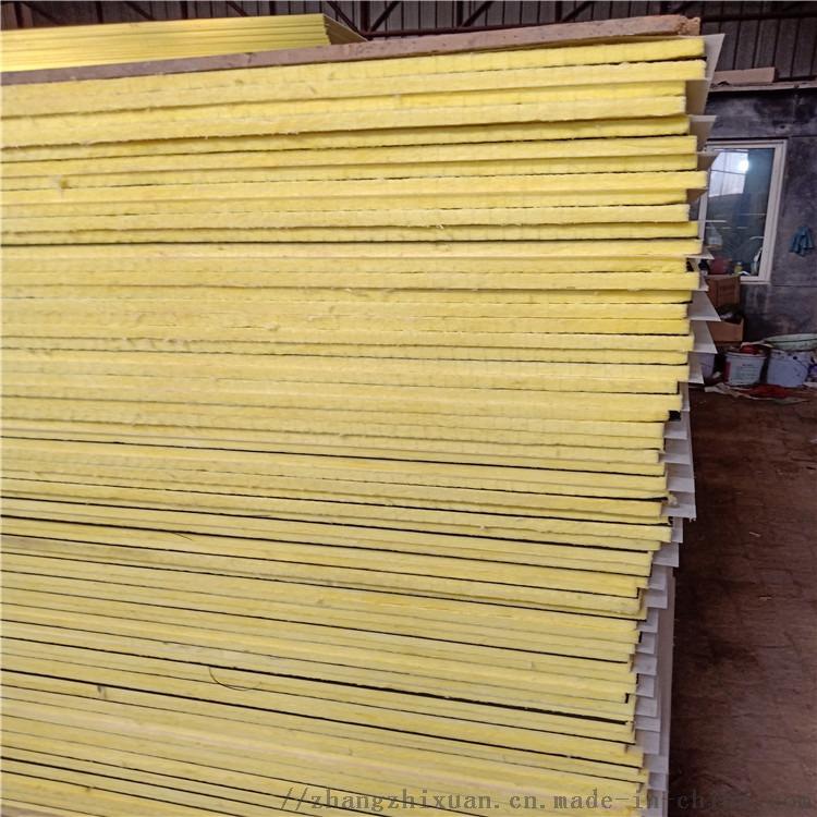生产白色20mm玻纤吸音板 吊顶天花板823968012