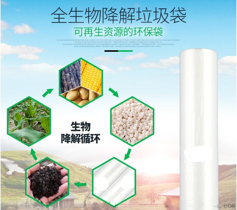PLA REVODE101 聚乳酸全降解材料 透明挤出级 淋膜 PE共混吹膜104991295