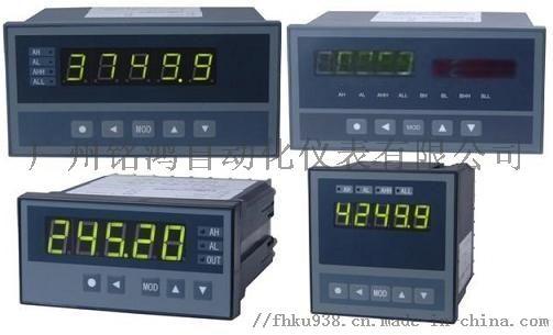 XSW-AH数显控制仪表厂家831432735