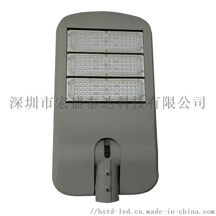 LED路灯150W 04.jpg
