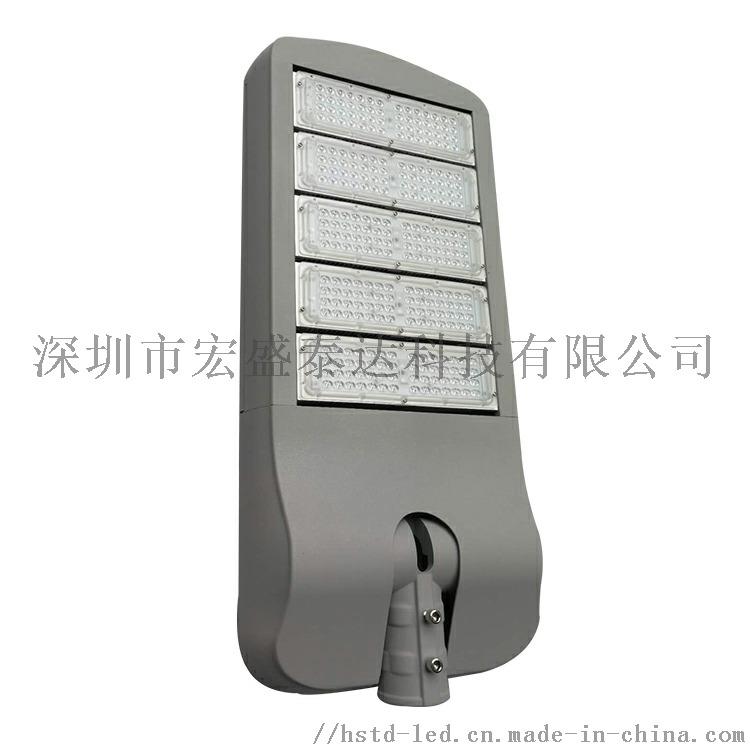 LED路灯250W 05.jpg