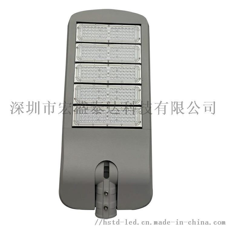 LED路灯250W 04.jpg
