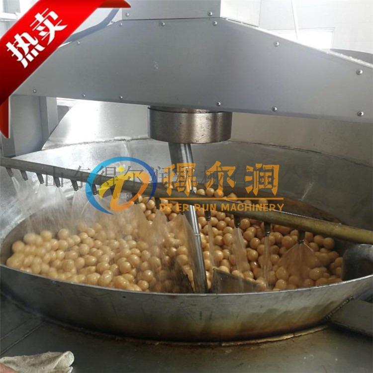 清水面筋球油炸设备 燃气面筋球油炸机 炸面筋球机器800848612