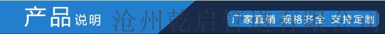 外贸弯头 外贸管件 材质ASTM A234 WPB 标准EN10253-1 规格型号齐全 沧州乾启管道专注生产外贸管件102943542