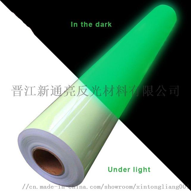 Glow-in-the-dark-vinyl-roll-fluorescent3.jpg