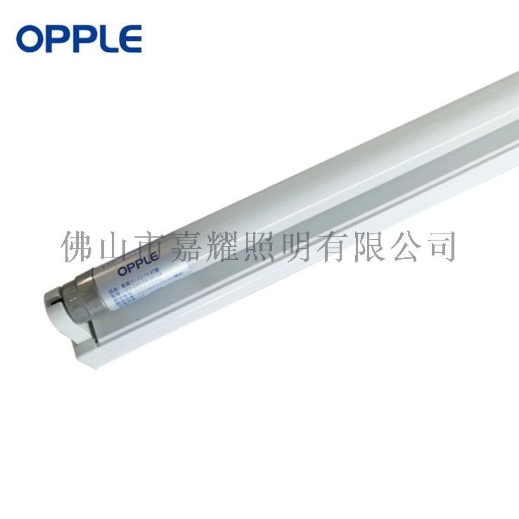 欧普LED灯管3.jpg