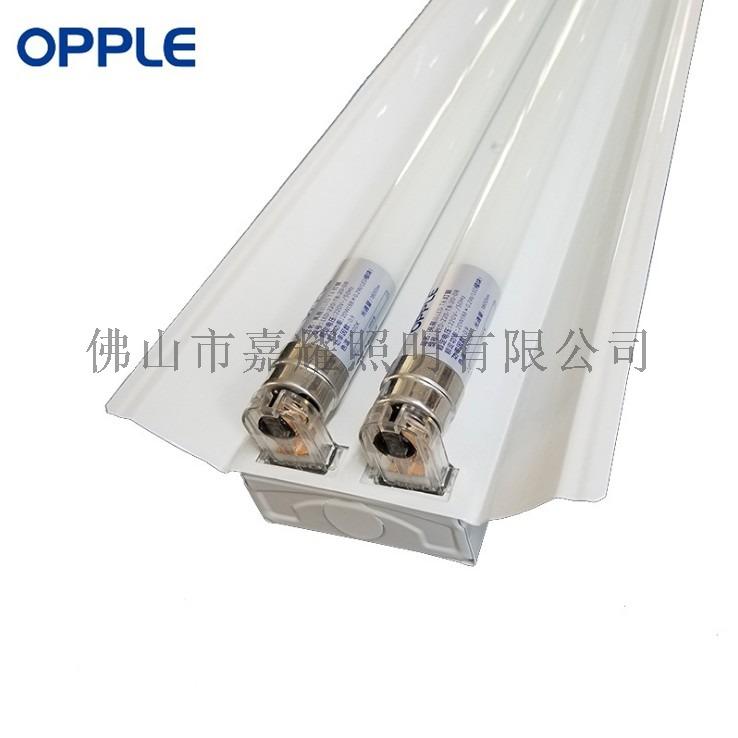 欧普LED灯管4.jpg