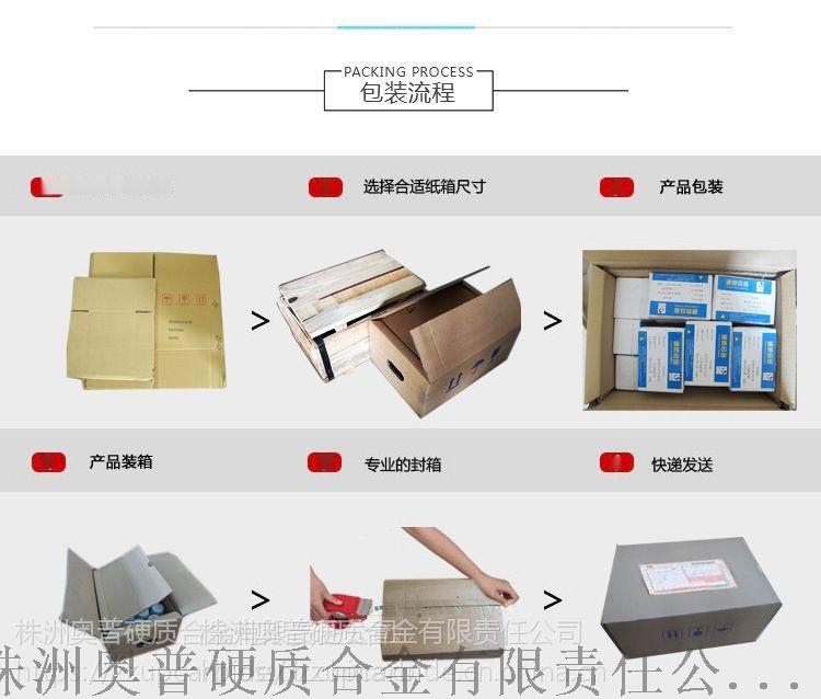 產品包裝.jpg