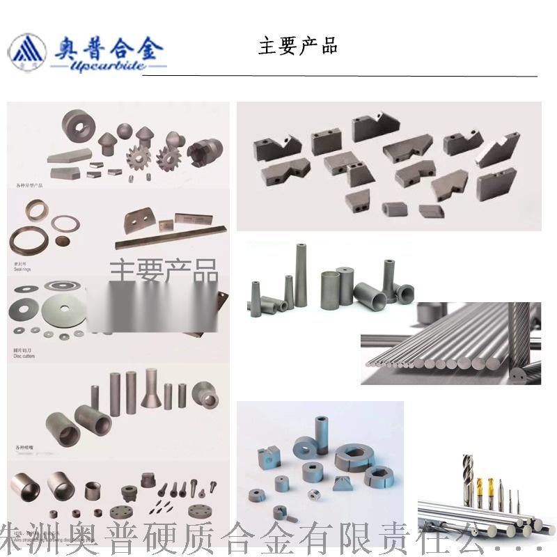 主要產品 (2).JPG