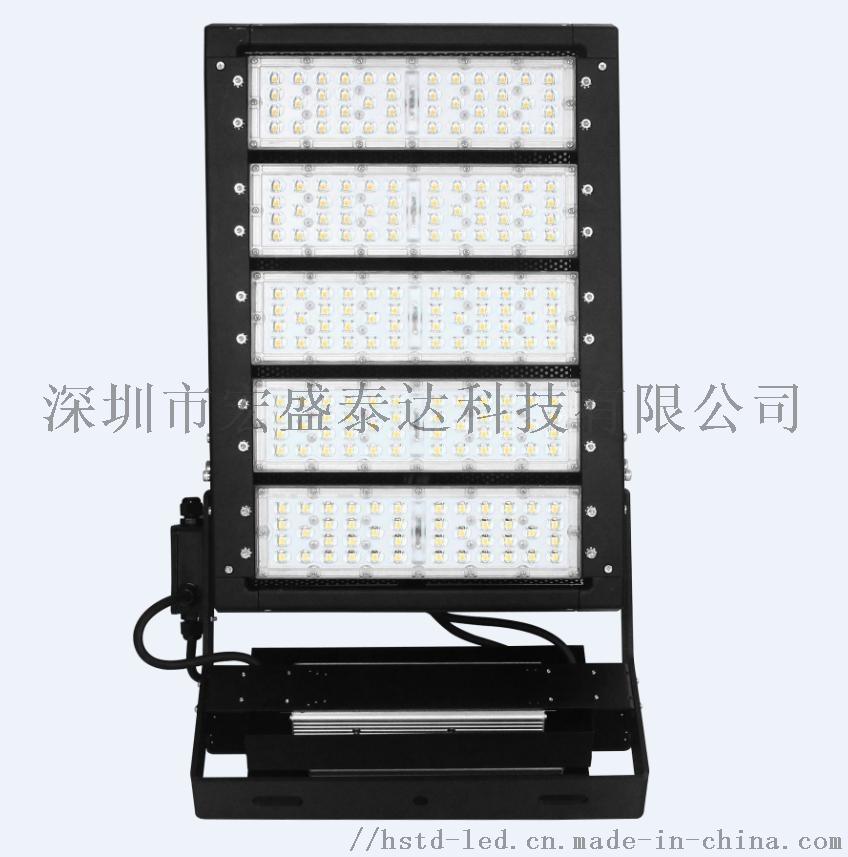High Mast Lamp 500W 02.jpg