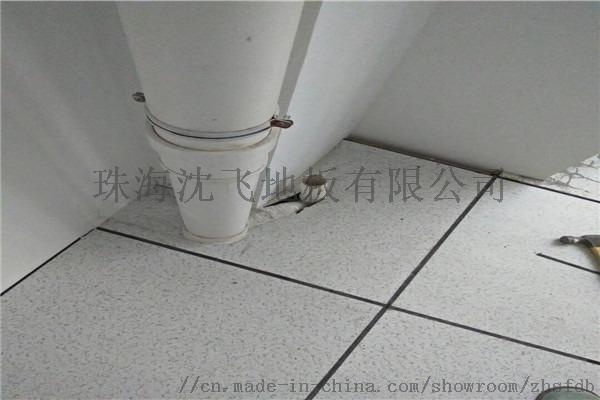 成都沈飛地板 防靜電地板 國內頂尖防靜電地板品牌831821335