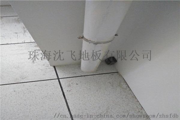成都沈飛地板 防靜電地板 國內頂尖防靜電地板品牌831821325