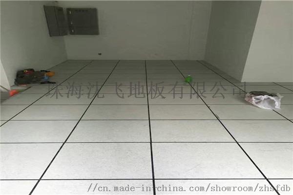 翠香沈飛地板  產品外觀精美 , 地板可來樣定做831814885