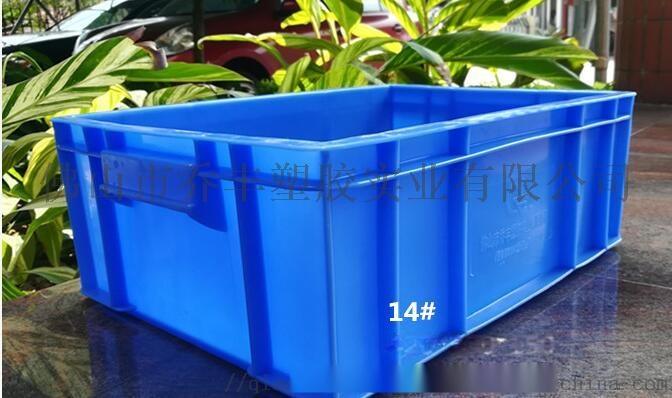 韶關市喬豐塑膠桶塑料箱816937355