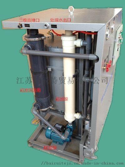 YSF-Q-0.5油水分离器 03.jpg