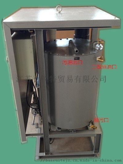 YSF-Q-0.5油水分离器 02.jpg
