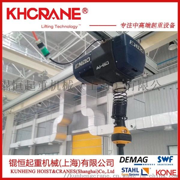 鋁合金軌道組合式智慧提升機,電動助力平衡吊832361555