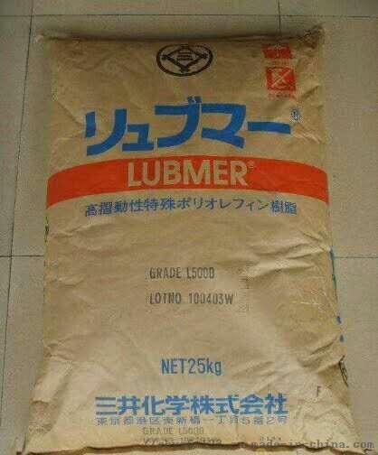 UPE L5000包装图0.jpg