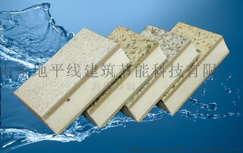 酚醛芯材外墙保温装饰一体板规格824841432