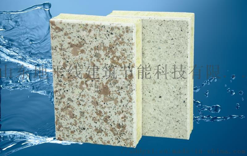 酚醛芯材外墙保温装饰一体板规格824841422