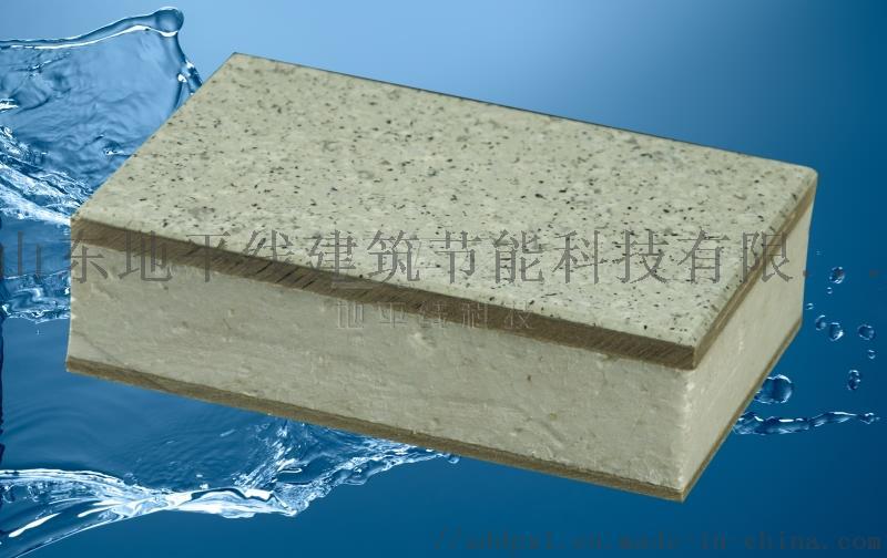 酚醛芯材外墙保温装饰一体板规格824841412