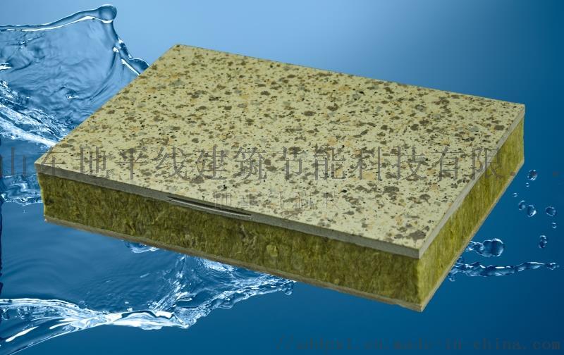 石墨苯板芯材外墙保温装饰一体板厂家824848512