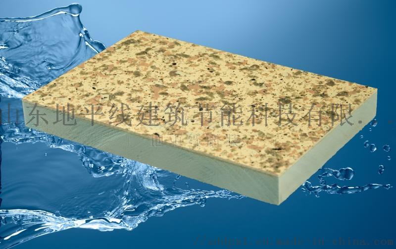 石墨苯板芯材外墙保温装饰一体板厂家824848502