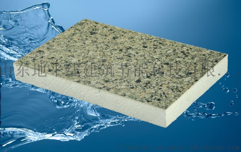 石墨苯板芯材外墙保温装饰一体板厂家824848482