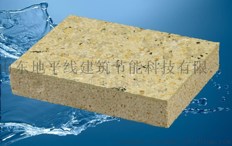 石墨苯板芯材外墙保温装饰一体板厂家824848492