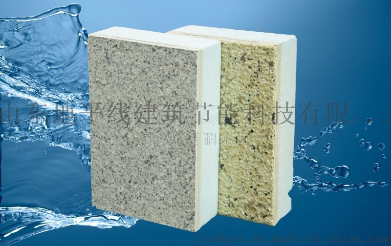 石墨苯板芯材外墙保温装饰一体板厂家824848472
