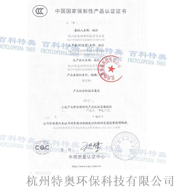 細節合格證_05.jpg