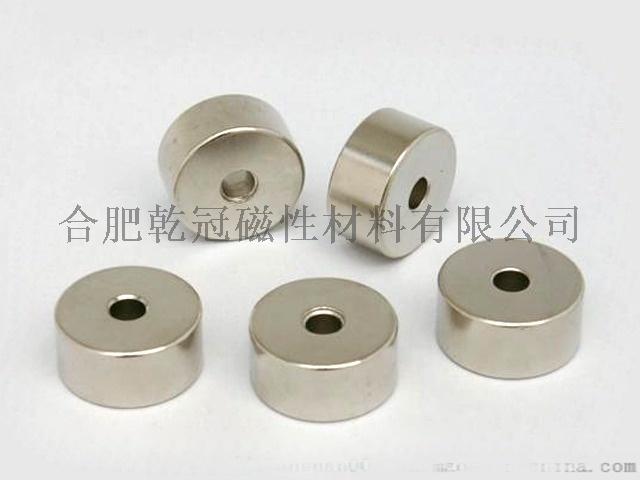 強力磁鐵 圓形磁鐵  帶孔強磁鋼105606995