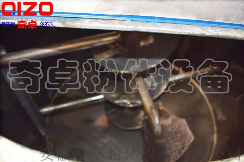 【新品】硅胶.粉剂混合机.矿粉来奇卓定制功能齐全826185865
