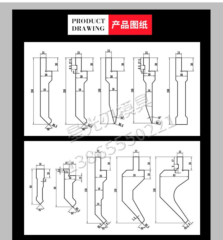 折弯机模具_04.png