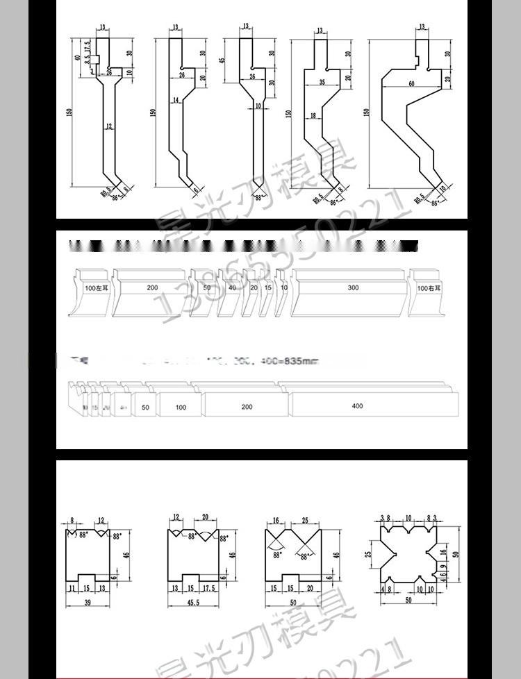 折弯机模具_05.png