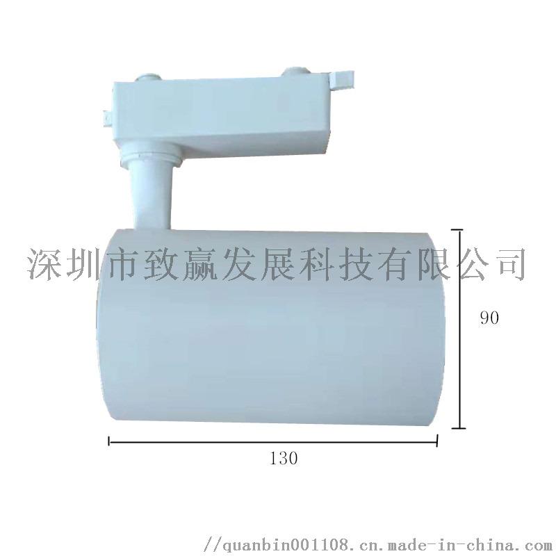 led軌道燈吸頂式cob3線四線導軌30W805996305