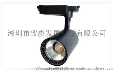 led軌道燈吸頂式cob3線四線導軌30W90614995