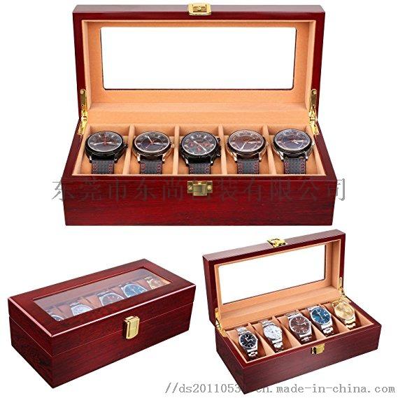 PWC005-5木制手表包装盒.jpg