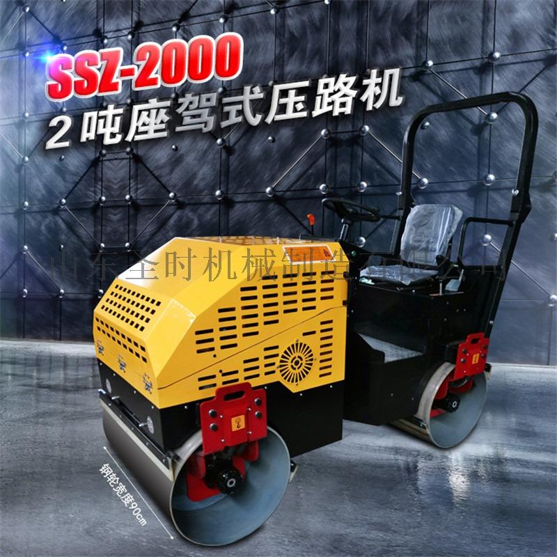 SSZ-2000.jpg