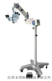 骨科手术显微镜-ASOM-A_270x270.jpg