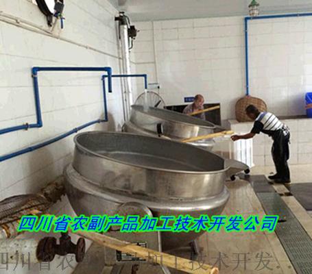 泡椒木耳生产线,山椒木耳生产线,调味木耳生产设备105933852