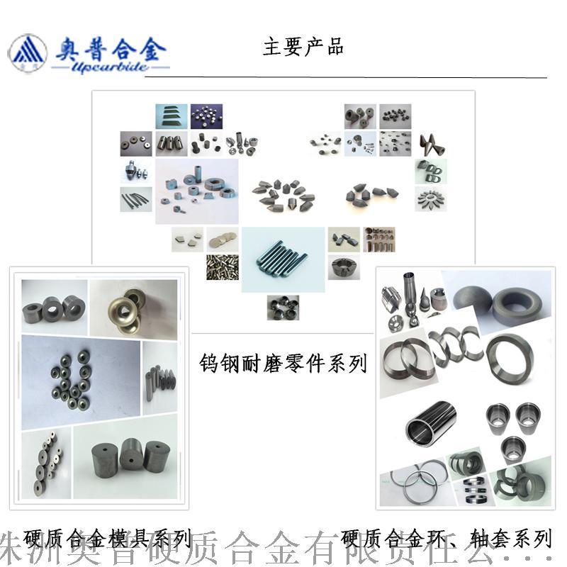 YG12精磨加工硬质合金圆棒φ1.8*110MM103645685
