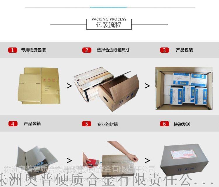 钨钢耐磨喷嘴 3D打印机ED3机型耐磨钨钢喷嘴105209645
