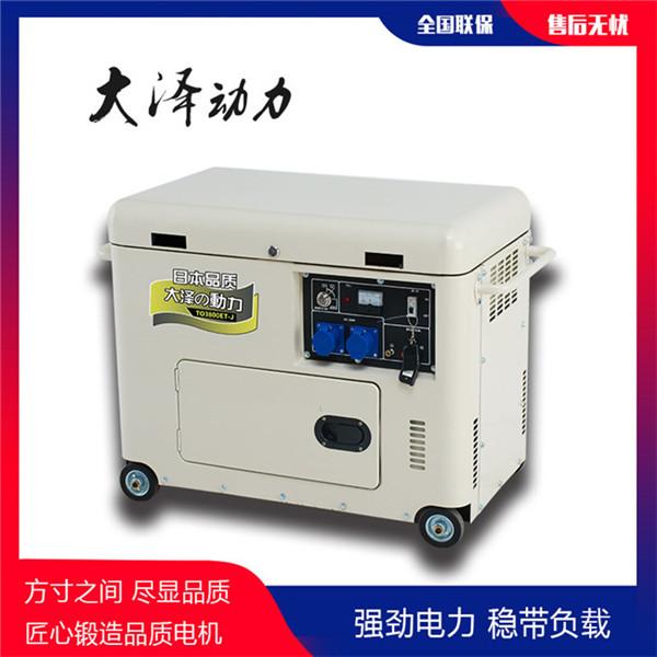 3kw小型柴油發電機 (5).jpg